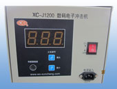 XC-J1200 digital electronic shock machine